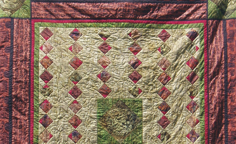 photo of Dragon Batik Quilt- Learn how to design a spectacular batik quilt